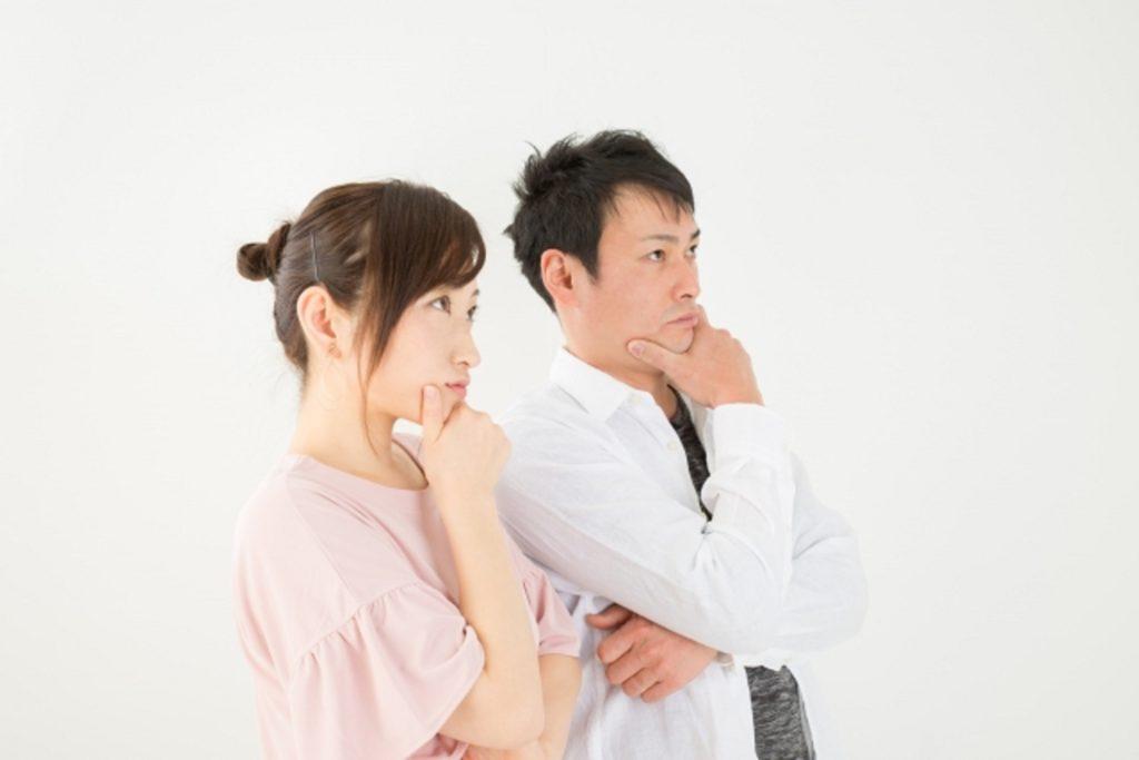 注意点を考える夫婦